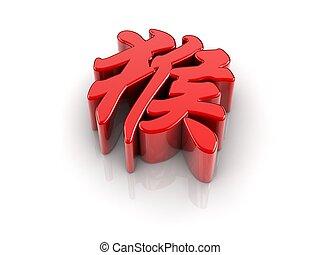 """chino, escritura, """"Hou"""","""