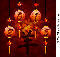 Chinese New Year lantern with hieroglyph goat