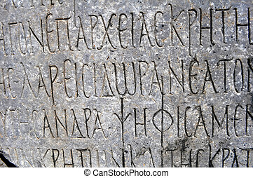 Archaeological site of Gortyn, Crete. Ancient Greek writing