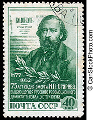 Stamp printed by CCCP, shows Ogarev - USSR - CIRCA 1952:...