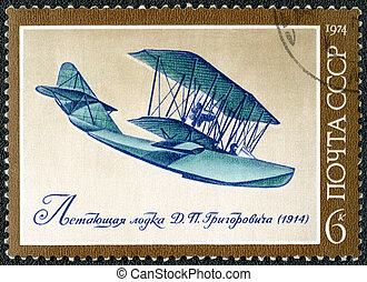 USSR - 1974: shows Grigorovich flying boat, 1914, series...
