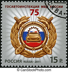 RUSSIA - 2011: dedicated the 75th anniversary of State...