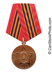 RUSSIA - CIRCA 2010: Jubilee Medal 65 Years of Victory in...