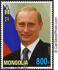 MONGOLIA - 2014: shows V.V. Putin, Russian President,...