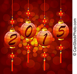 Chinese New Year lanterns 2015