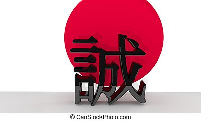 Japanese character for Honesty - The japanese character for...