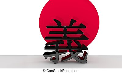 Japanese character for Righteousness - The japanese...