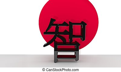 Japanese character for Wisdom - The japanese character for...