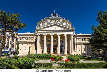 Romanian Athenaeum in Bucharest, Romania