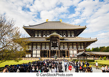 Todai-ji temple. - Nara, Japan - October 23, 2014: Tourists...