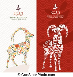 Chinese New year of the Goat 2015 card background set - 2015...