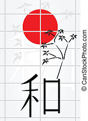Ikebana with sun and ideogram - Ikebana composition with...