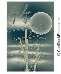 Bamboo with moon - Bamboo plants with moon and ideogram -...