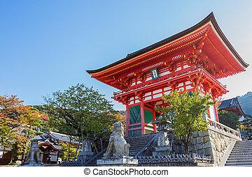 Kiyomizu-dera Temple Gate in Kyoto. - Kyoto, Japan - October...