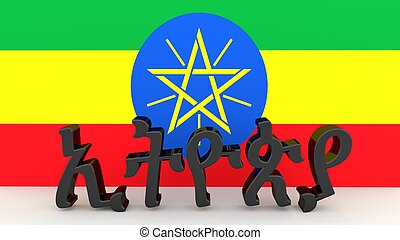 Amharic characters meaning Ethiopia - Amharic characters...