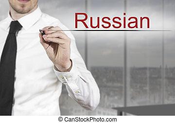 homem negócios, escrita, russo, em, a, ar, escritório,