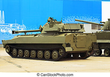 Self-propelled gun - 122 mm self-propelled howitzer on...