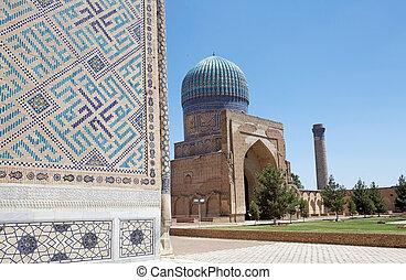 Samarkand - The cupola of the main chamber at the Bibi...