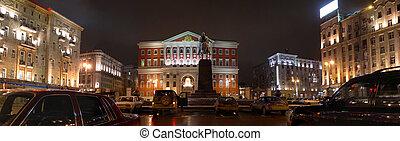 moscow. tverskaya. dolgorukiy