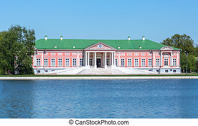 Kuskovo - View of the facade of the Kuskovo palace and pond...