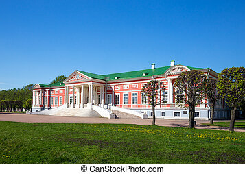 Kuskovo palace - Kuskovo was the summer country house and...