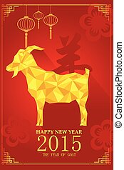 Chinese New Year design for Year of goat