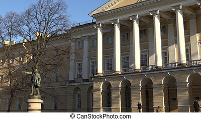 The Government of St. Petersburg. Smolny.