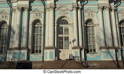 The Smolny Cathedral in St Petersburg