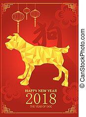 新しい, デザイン, 犬, 中国語, 年