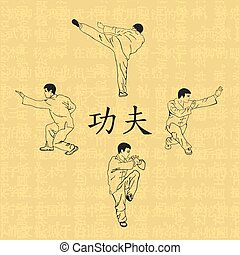 Illustration, four men are engaged in kung fu