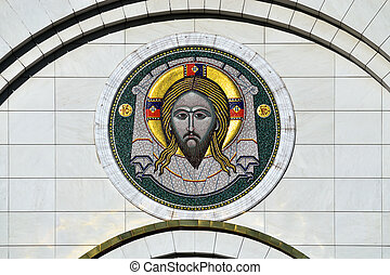 Gateway icon of Cathedral of Christ the Saviour....