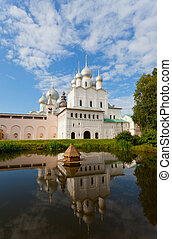 Territory of the Rostov Kremlin, Golden Ring Russia
