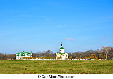 Orthodox monastery in the Ukrainian backwoods - Orthodox...