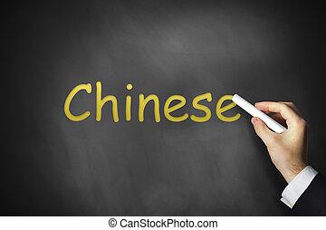 mão, escrita, Chinês, ligado, pretas, chalkboard,