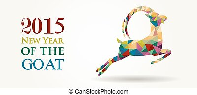 New Year of the Goat 2015 website banner - Chinese New Year...