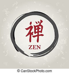zen circle with calligraphy signs