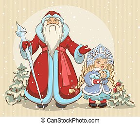 Russian Santa Claus. Grandfather Frost and Snow Maiden....
