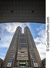 Tokyo Metropolitan Government Office Building,...