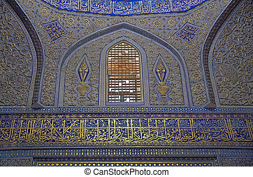 Samarkand - Architecture details of the dome at the Amir...
