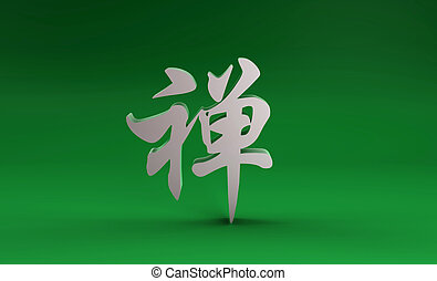 Soothing Forest Zen - Chinese Zen Silver Art in Soothing...