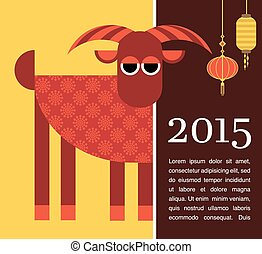 Chinese New Year of the Goat 2015 . happy new year