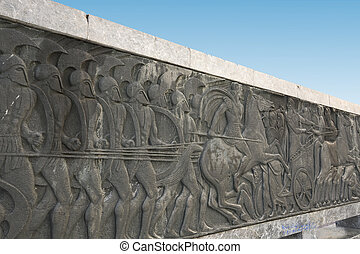 Greek ancient alike plaque at Great Alexander monument at...