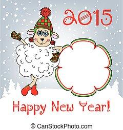 szczęśliwy, nowy, rok, 2015., rok, Od, przedimek...