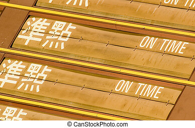 departure timetable of train in Taiwan