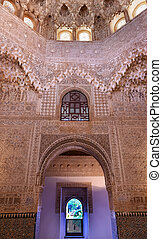 Round Shaped Domed Ceiling Alhambra Arch Moorish Wall...