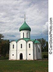 Holy Transfiguration Cathedral - Russia, Yaroslavl region,...
