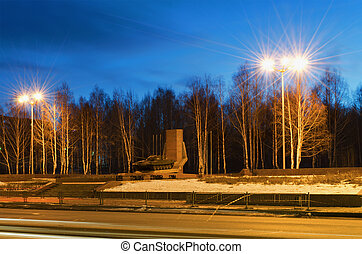 Monument to founders of tank T-72 Russia The city of...