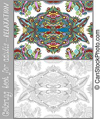 coloring book page for adults - flower paisley pattern