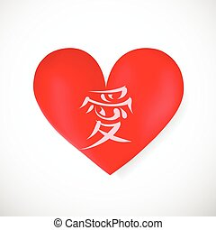 Heart shape with hieroglyph - Vector illustration with heart...