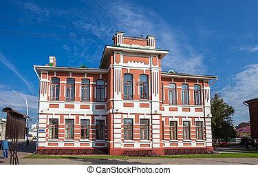 Russia. Tambov. Music School named Rachmaninoff - Tambov...